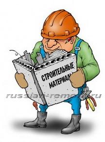 Перед началом ремонта квартиры нужно