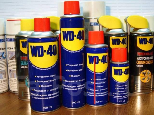 Основные достоинства WD-40 для автомобилей