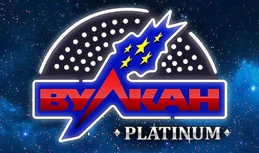 Что предложит игрокам Vulkan Platinum