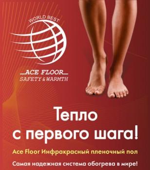 AceFloor-01